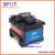 Brand New DVP-740 Splicer Fusão de Fibra óptica Máquina de Emenda