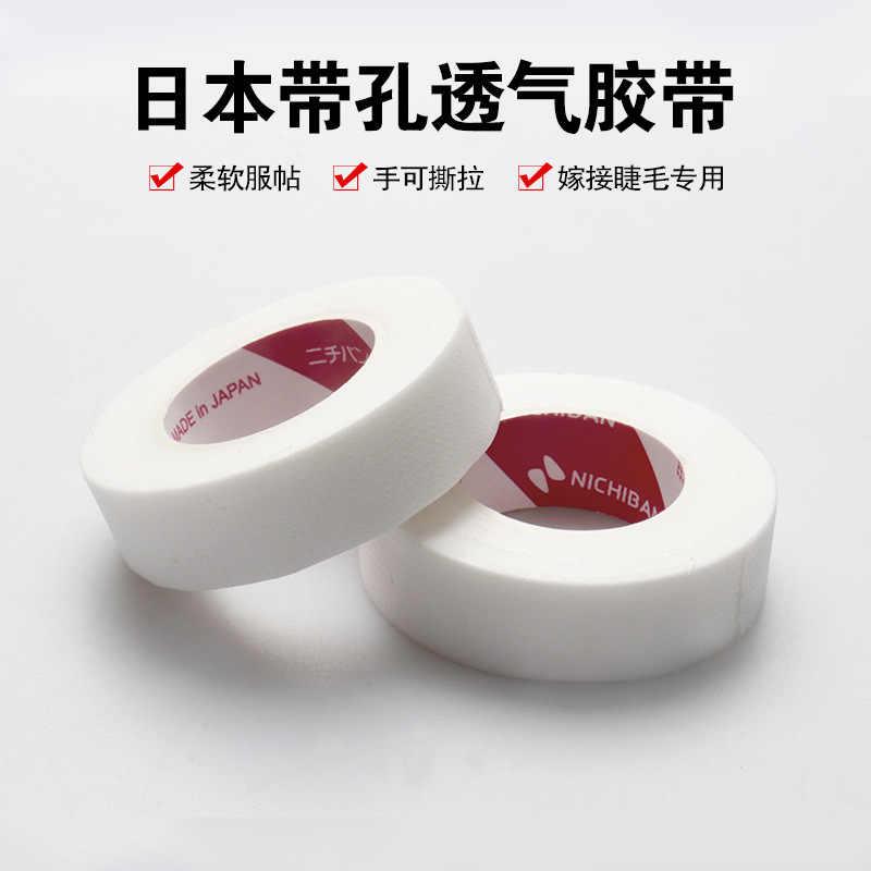 日本製 4.5 メートル/ロール通気性下ラッシュパッチ医療テープ糸くずパッドパッチ下まつげ延長テープ