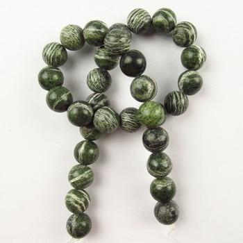 Perles Seraphinite 5
