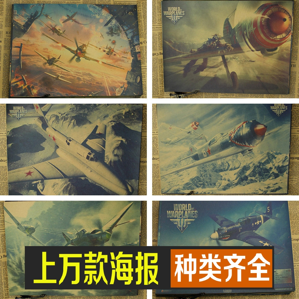 compare prices on vintage aircraft poster online shopping buy low