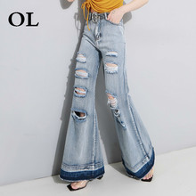OL  2018 Summer Fashion New Light Blue Hole High Waist Loose Casual Trendy  Wide Leg Pant Jean Women s Trouser H389 0d982ebb73f