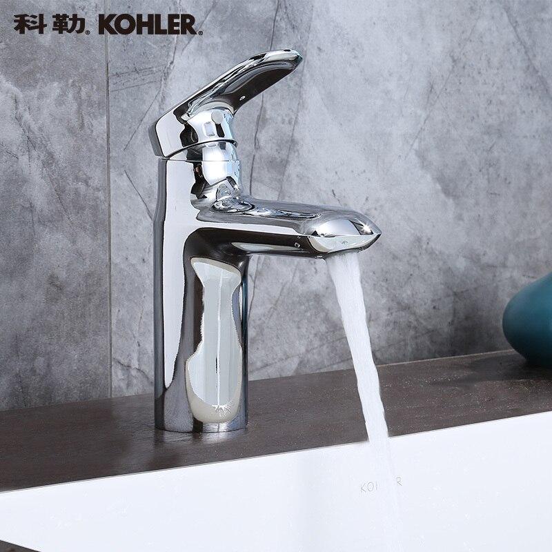 Genuine Kohler K 98827T 4 CP Ke US Single basin faucet hot and ...