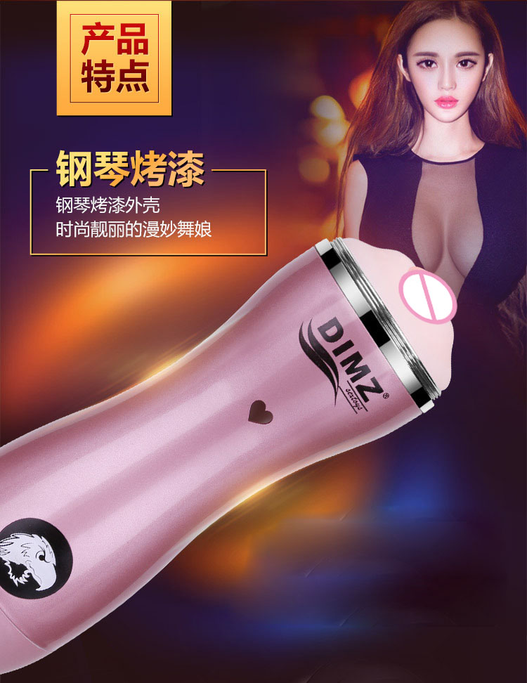 hot vagina sex toys for men male masterbator hands free masturbator pocket pussy vibrator for men 72-frequency vibration 3