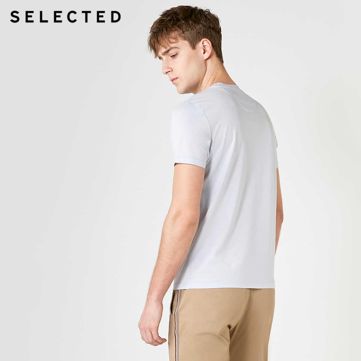 選択された男性の夏の綿 100% の文字プリント半袖 Tシャツ S | 419201514