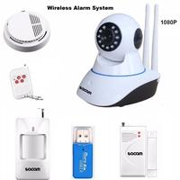 1080P camera alarm set security home wireless IP WiFi HD camera intrusion alarm anti theft suite door sensor PIR detector CCTV a