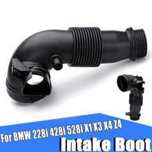 Black Air Intake Pipe Boot Tube For BMW 228i 428i 528i X1 X3