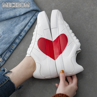 2018 New Fashion Women S Casual White Shoes Love Heart Printed Design Lace Up Girls Flats