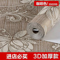 3d European living room wallpaper ,bedroom sofa tv backgroumd of wall paper roll