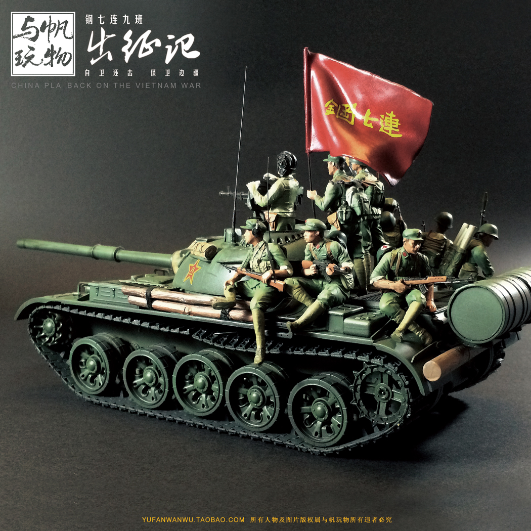 1/35 Vietnam Counterattack Tank 9pcs/lot Resin Soldierr (without Tank) 1418 image