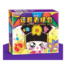 N167 Children hand DIY kindergarten puzzle funny expression material package creative stickers toys