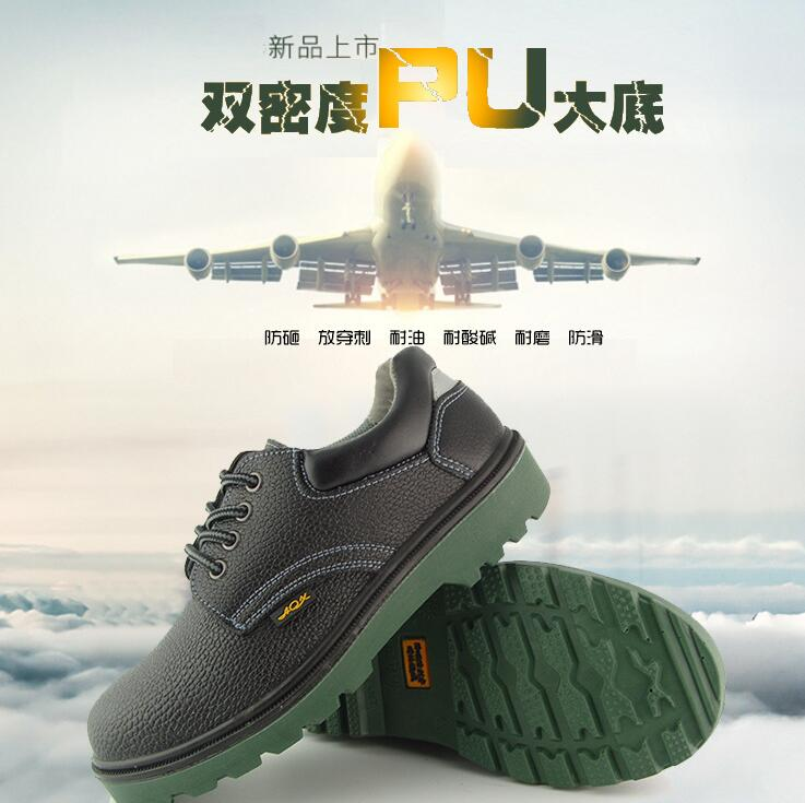 Brown leather winter smash-proof stab-resistant protective shoes safety shoes