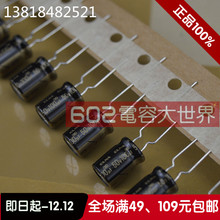 50PCS ELNA 50V100UF RFO gold audio frequency fever capacitance 100UF 50V 8*12 Free shipping