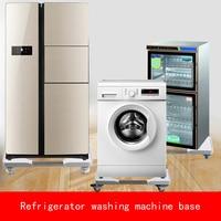 Universal Refrigerator washing machine base scalable 480 630mm move and brake Stainless steel bracket