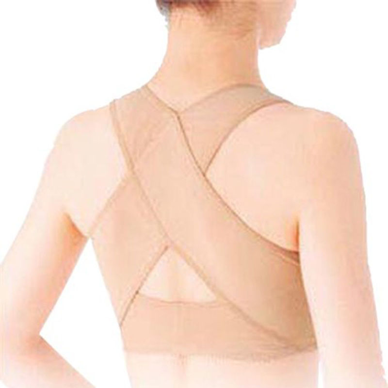 Lady Women Chest Body Brace Support Belt Band Posture Corrector X Type Back Shoulder Vest Protector Clothes