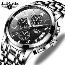 LIGE męskie zegarki Top marka luksusowa moda biznes kwarcowy zegarek mężczyźni Sport wszystkie stalowe srebrne czarne zegarki Relogio Masculino + Box