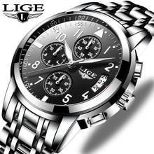 Lige relógio masculino, homens relógios top marca de luxo fashion relógio de quartzo homens esporte todos em aço prata preto relógios masculino + caixa de caixa