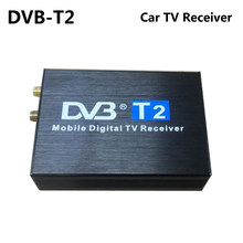 High Speed 110km/h DVB-T2 DVB-T Car TV Receiver Double Dual Antenna DVB T2 DVB T Receptor H.264 MPEG4 Mobile Digital TV Tuner(China)