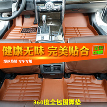automobile car floor mats pad leather rugs set for Skoda Octavia Fabia Superb Yeti Rapid VOLVO V60 XC90 V40 XC60 S60L S80L