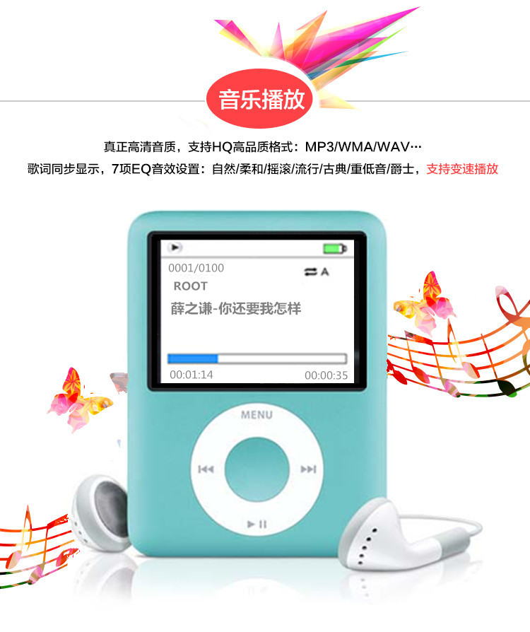 Ultra thin screen for for apple mp3 music player hifi music