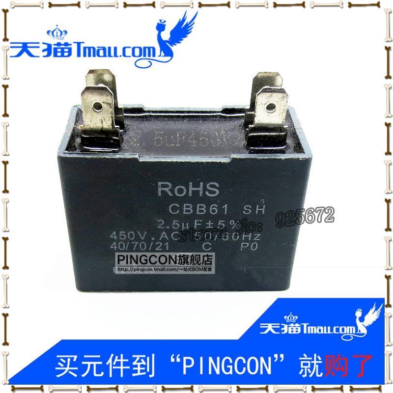 Beste Cbb61 Lüfter Kondensator 3 Draht Fotos - Elektrische ...