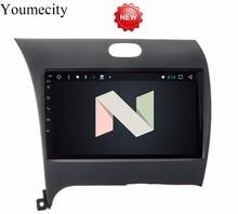 Youmecity Android 7.1 CERATO FORTE K3 2013 2 DIN Coche reproductor de DVD GPS para Kia jefe unidad de radio reproductor de vídeo wifi Capacitiva 1024*600 BT