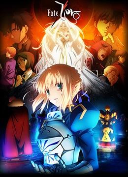 《命运之夜前传 第二期》2012年日本动画,奇幻动漫在线观看