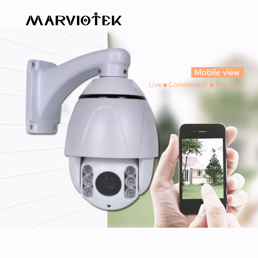 1080P PTZ IP Camera font b Outdoor b font Onvif 10X ZOOM Waterproof Mini Speed Dome