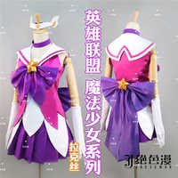 LOL Star Guardian Lux Cosplay Costume New Year Dress Halloween Uniform Xmas Outfit Shirt+Skirt+Gloves S-XL