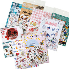 45pcs/pack Paper Life Fresh And Lovely Pocket DIY Decorative Stickers Hand Book Sticker Gift Product Sealing Label