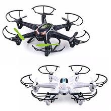 H Exrcopterสีขาวสีดำการควบคุมระยะไกลเฮลิคอปเตอร์RC SK #