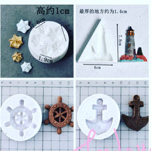 Cake Tools Rudder anchor shell star lighthouse silicone mold Decorating Cupcake topper fondant tool mould(China)