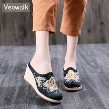 Veowalk Old Beijing Embroidery Womens Canvas Mules Slippers High Heel Wedge Ladies Comfort Linen Cotton Platforms Shoes