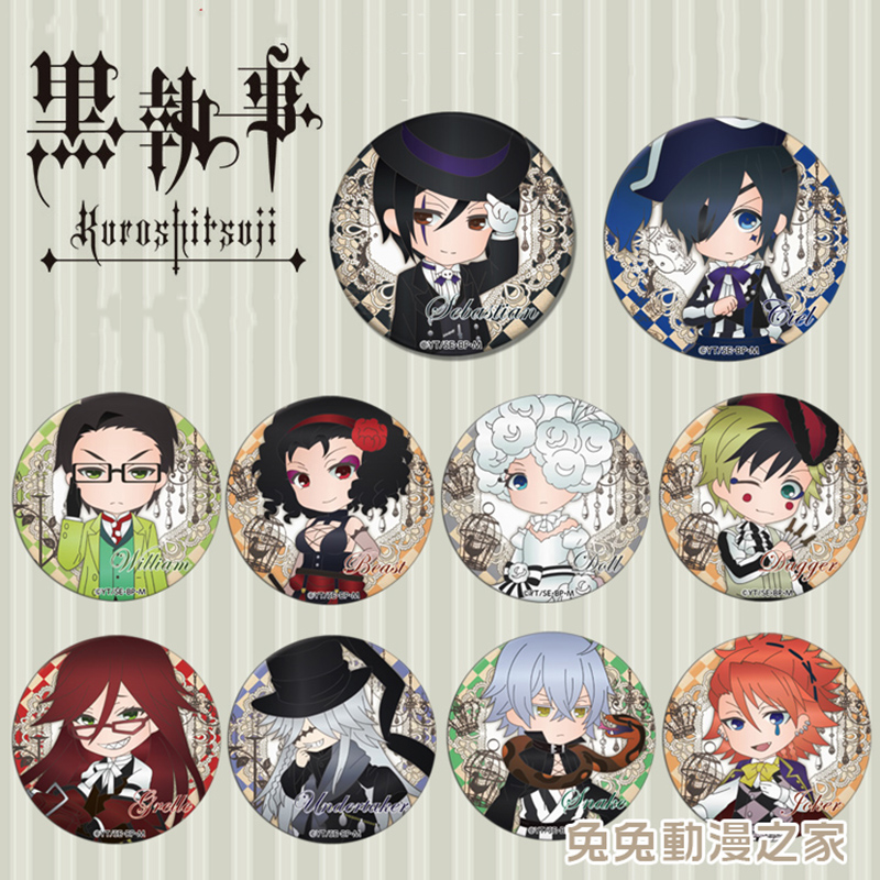 59MM Anime Kuroshitsuji Black Butler Book of Circus Snake JOKER BEAST Doll DAGGER Sebastian Cool Badge