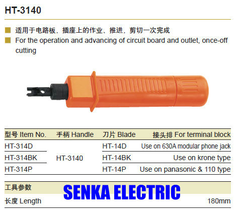 HT 3140 Insert Tools Net Work Connection Wire Cutter Tools Terminal ...