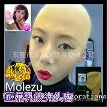 Funny Natural head latex Skin head Monk nun bald cap wig font b Halloween b font