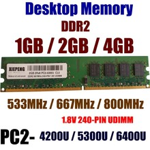 2GB DDR2 800MHz RAM 4GB 2Rx8 PC2-6400U 240p UDIMM 1GB DDR2-667MHz 2G PC2 5300 NON ECC PC2 4200 533 Desktops Memory memory 511 1284 2gb 1rx4 pc2 5300p ddr2 m4000 m5000 667mhz one year warranty