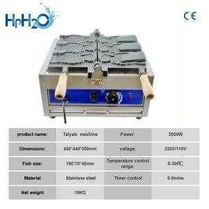 Image 2 - מסחרי 3 pcs חשמלי פתוח פה גלידת מכונת taiyaki דגי ופל צורת קונוס יצרנית מכונה