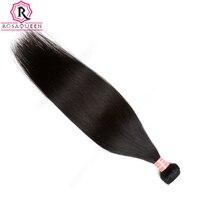 Péruvienne Vierge Cheveux Raides 100% de Cheveux Humains Weave Bundles Naturel Noir Couleur 1 Pièce Rosa Reine Cheveux Produits