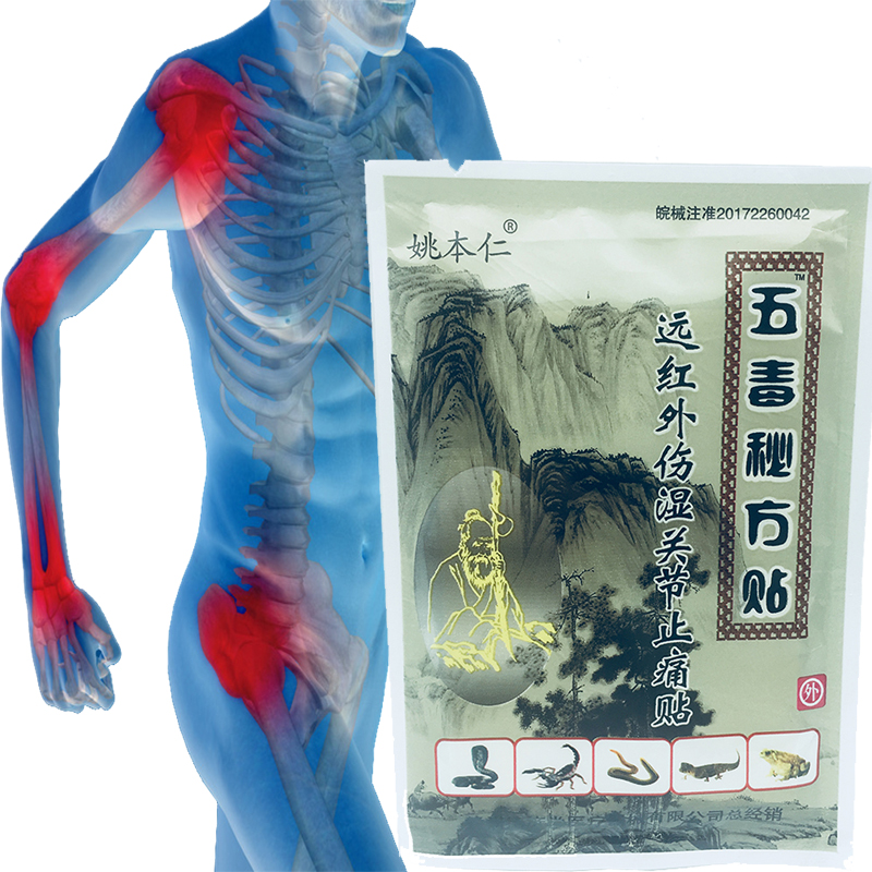 80Pcs Chinese Traditional Plaster Wudu Mifang Tie Muscle Massage Relaxation Capsicum Herbs Plaster Joint Pain