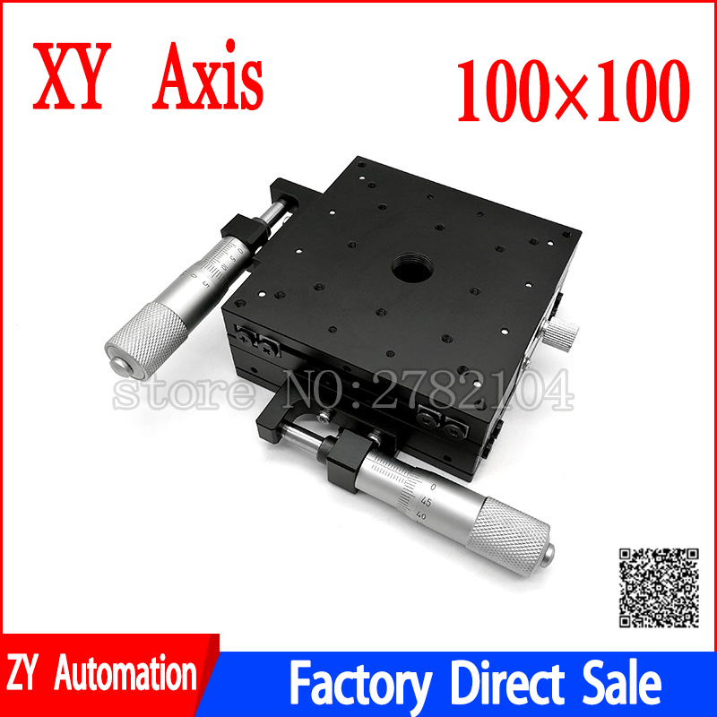 XY Axis 100*100 Trimming Station Manual Displacement Platform Linear Stage Sliding Table XY100-L XY100-C LY100-R Cross Rail