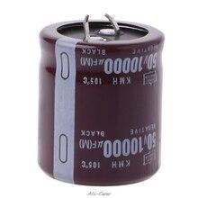 10000 мкФ с алюминиевой крышкой, 50В 105 Цельсия Мощность электролитический конденсатор с алюминиевой крышкой защелкой на кнопках в S927