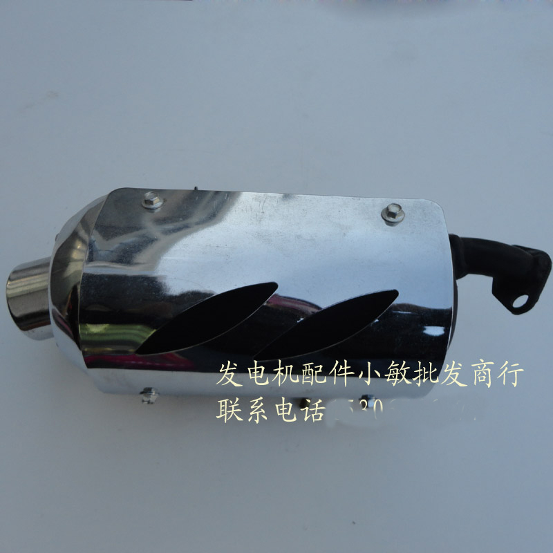 168F gasoline engine accessories muffler GX160 rammer construction machinery muffler