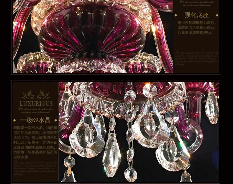 Lamp Kinderkamer Paars : Koffie winkel antieke paarse kroonluchter glas kristallen lampen