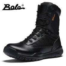 Боле Осень Новый Повседневное кожа Мужские ботинки модные Дизайн Кружево до Военное Дело Training Сапоги и ботинки для девочек с высоким берцем круглый носок Botas ботинки на плоской подошве Для мужчин