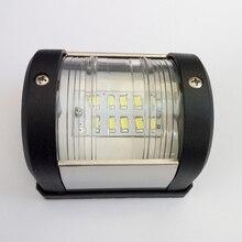 12 V łódź morska jacht światło nawigacyjne biała dioda LED topu lampa Stern światło Marine akcesoria do łodzi