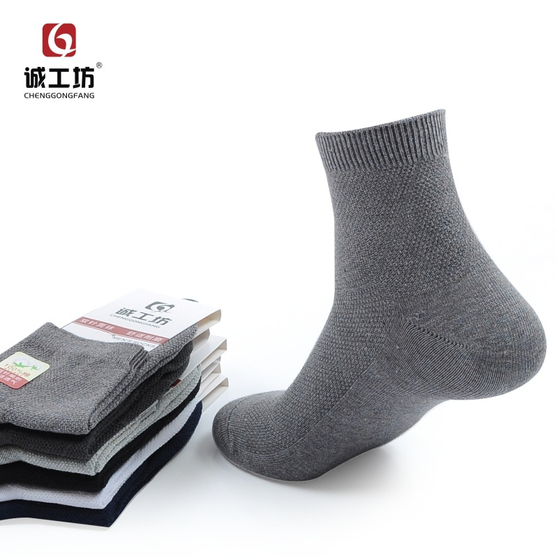100 Cotton High Quality Men Socks Mesh 6 Pairs/lot Spring Summer Breathable Black And White Casual Socks Men's Dress Gifts Meias