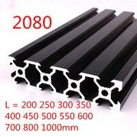 100 ミリメートル-800 ミリメートル黒 2080 アルミ異形押出フレーム cnc レーザー彫刻工作機械木工 Diy