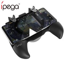 iPega Bluetooth Trigger Joystick For Android iPhone Cell Phone Pubg Mobile Cellular Smartphone Controller Gamepad Game Pad Pugb