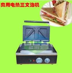 Gratis verzending Elektrische Sandwich maker Sandwich oven Sandwich pan Sandwich broodrooster brood broodrooster|Keukenapparaat Onderdelen|Huishoudelijk Apparatuur -