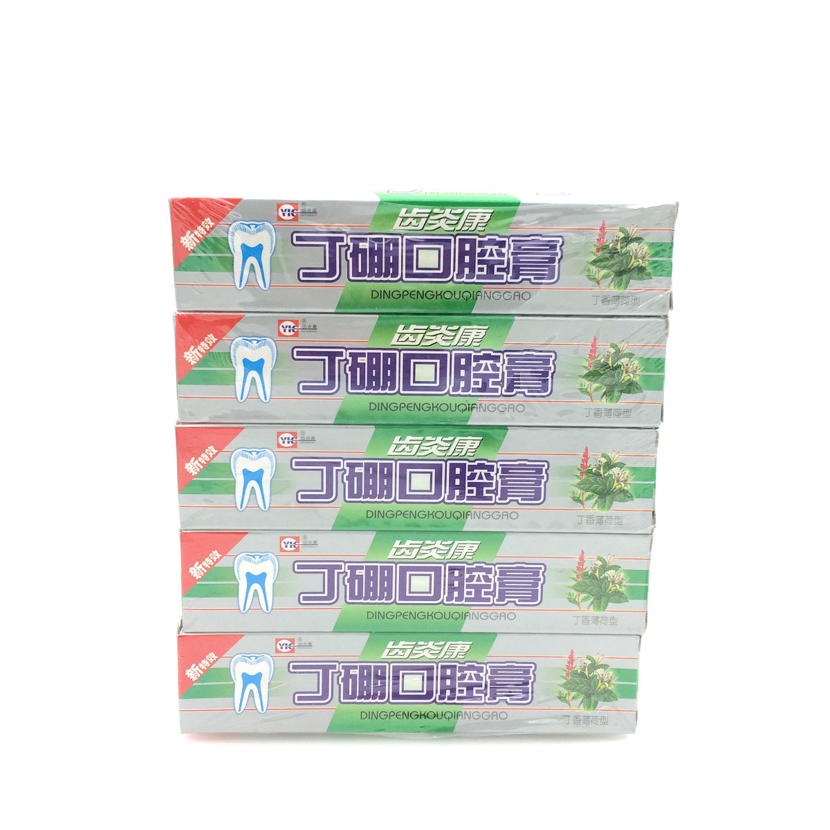 10pcs Traditional Chinese Medicine DB Oral Toothpaste 55g Antimicrobial Hemostasis Eliminate Mouth Odor